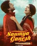 Saumya Ganesh