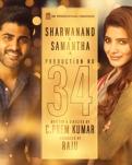 Sharwa With Sam