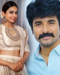 Sivakarthikeyan's 14th Movie