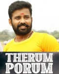 Therum Porum