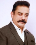 కమల్ హాసన్