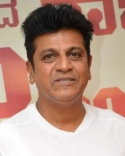 Shiva Rajkumar
