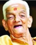 ഉണ്ണികൃഷ്ണന് നമ്പൂതിരി