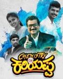Chemistry Of Kariyappa