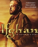 अफगान इन सर्च ऑफ होम