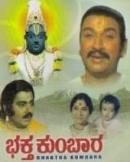 hunsur krishnamurthy profile