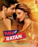 राम रतन