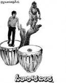 సీతకోక చిలక 1981