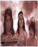 టార్జాన్ సుందరి