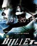 Bullet - Ek Dhamaka