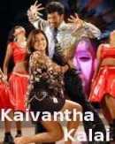 Kaivantha Kalai
