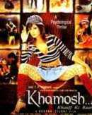Khamosh - Khauff Ki Raat