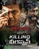 Killing Veerappan