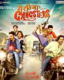 Meeruthiya Gangsters