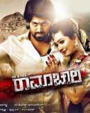 Mr And Mrs Ramachari