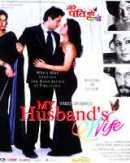 My Husbands Wife