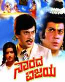 Narada Vijaya (1980)