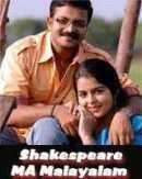 Shakespeare M.A Malayalam