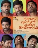 Vijay Sethupathi (Tamil Actor) | Vijay Sethupathi (Tamil ...  Vijay Sethupath...