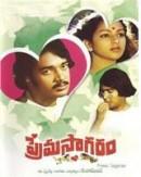 Prema Sagaram 1983
