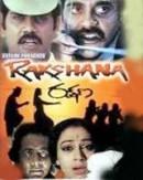 Rakshana (1993)