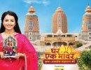 Shrenu's New Show Is On Legendary King Agrasen Maharaja