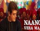 'Naanga Vera Maari' Song From Ajith Kumar's Valimai Out Now