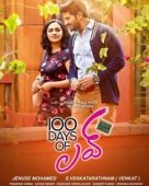 100 Days Of Love