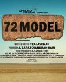72 Model