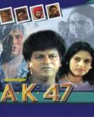 A. K. 47