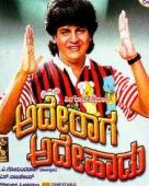 AdheRaaga AdheHaadu