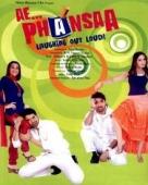 Ae Phansaa