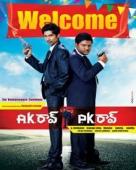 AK Rao PK Rao