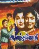 Anandha Jodhi