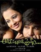 Ankit, Pallavi & friends