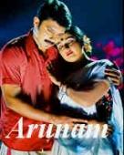 Arunam