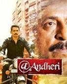 At Andheri