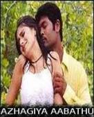 Azhagiya Aabathu