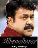 Bheeshmar
