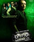 Bhindi Bazaar Inc