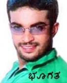 Bhoogatha