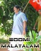 Boomi malayalam