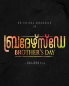Brother's Day