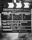 Fahadh Faasil - Amal Neerad Movie