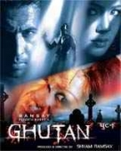 Ghutan