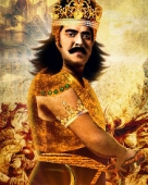 Karnan Mammootty Movie