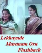 Lekhayude Maranam Oru Flashback