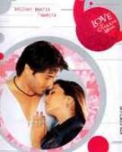 Love Ke Chakkar Mein