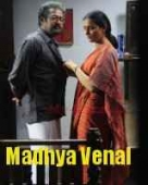 Madhya Venal