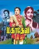 Mahadhevi